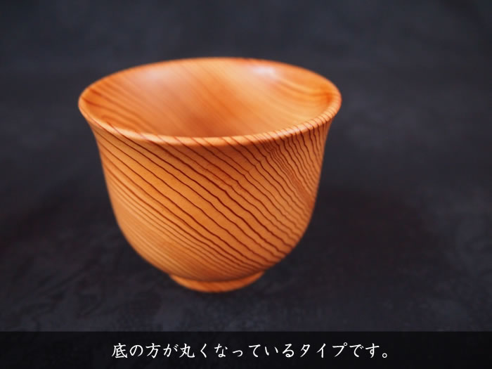 cup049